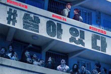#Alive (Korean Movie)